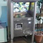 Mobiler SB-SalesAautomat (Dezember 2008)
